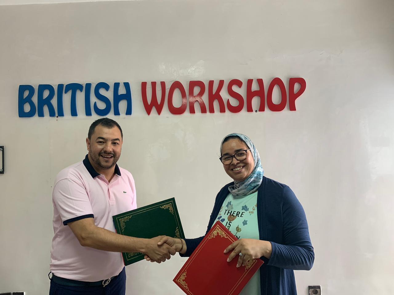 الجمعية المغربية للنساء القاضيات تعمل على تقوية قدرات ...