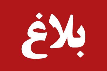 امن الدار البيضاء يستعمل  الرصاص لإيقاف جانحين عرضوا سلامتهم  و سلامة مواطنين للخطر أثناء، تدخل امني