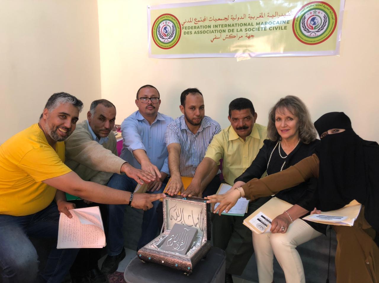 الفدرالية المغربية الدولية لجمعيات المجتمع المدني تعقد مؤتمرها الجهوي الأول للفيدرالية بجهة مراكش أسفي.
