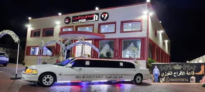 """سيارة الأعراس"""" لموزين"""" موضة جديدة غزت الأعراس بسطات"""