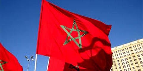 البنك الدولي: النمو المتوقع في المغرب سيبلغ 4,6 % سنة 2021
