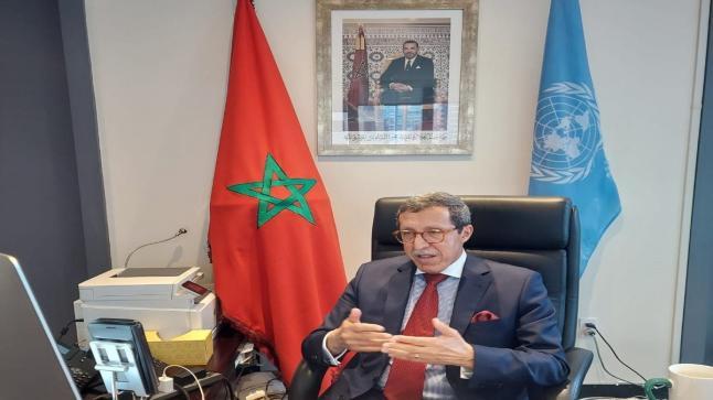 البعثة الدائمة المغرب لدى الأمم المتحدة تنظم ندوة حول تفويض السلطات القضائية في مناطق الحكم الذاتي