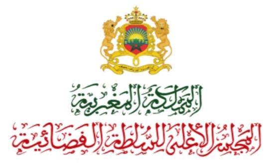 حصري: صوت العدالة تنشر بالأسماء لائحة تنقيلات وتعيينات جديدة في محاكم مراكش