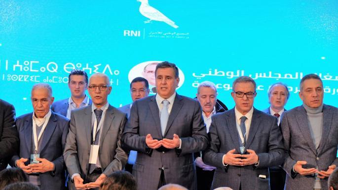 انهيار حزب الحمامة بمراكش بعد مغادرة أسماء وازنة منظمته الوطنية للتجار الأحرار