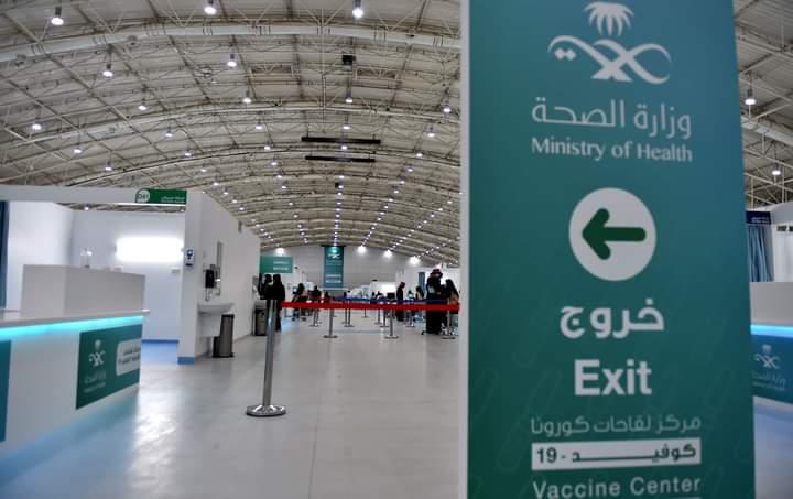 السعودية تشترط التطعيم لدخول المنشآت العامة والخاصة