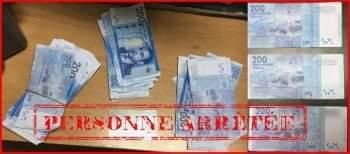 ورقة نقدية مزيفة بمكناس تقود الى إعتقال ثلاثة أشخاص من بيهم سيدتين