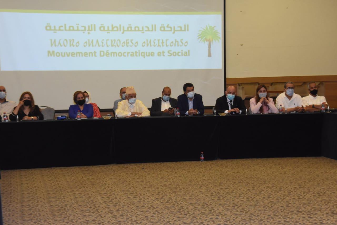 البيضاء: الأمين العام لحزب الحركة الديمقراطية الاجتماعية عبد الصمد عرشان يترأس تجمعا خطابيا بالدار البيضاء