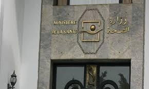 أخيرا…  وزارة الصحة المغربية في طريقها لإجبار المغاربة على التلقيح