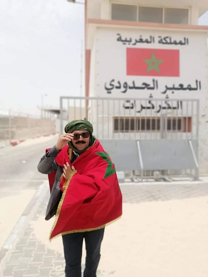 المحامي خالد الذهبي يرفع برقية تهنئةإلى أمير المؤمنين نصره الله بمناسبة عيد العرش المجيد