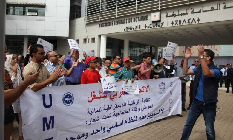 وقفة احتجاجية إنذارية يوم 05 غشت 2021