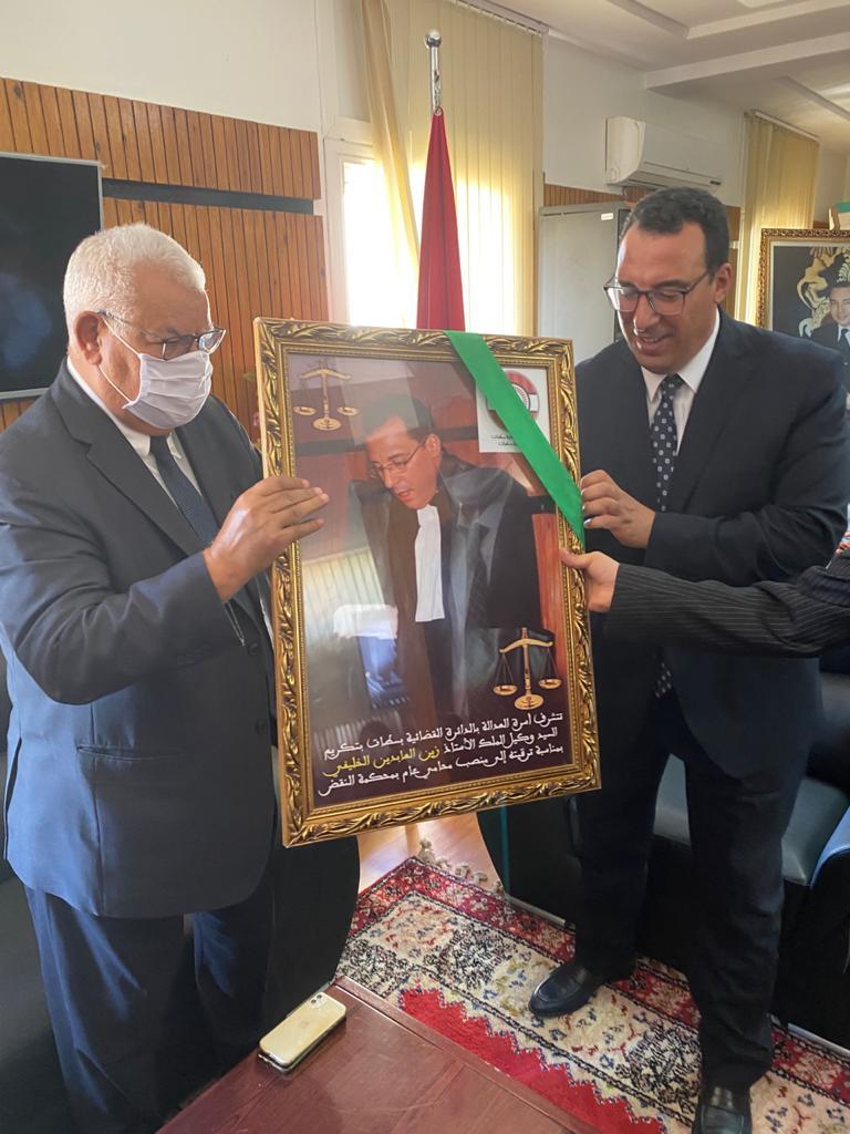 أسرة العدالة بالدائرة القضائية بسطات تكرم السيد وكيل الملك الاستاذ زين العابدين الخليفي