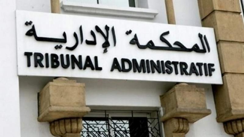 إدارية فاس تصدر رزمة من الأحكام الجريئة  وتلغي عضوية عدد من مخالفي القانون