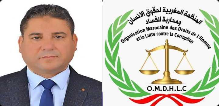 تعيين الأستاذ سعيد أحسن مراقبا عاما للمنظمة المغربية لحقوق الإنسان ومحاربة الفساد.