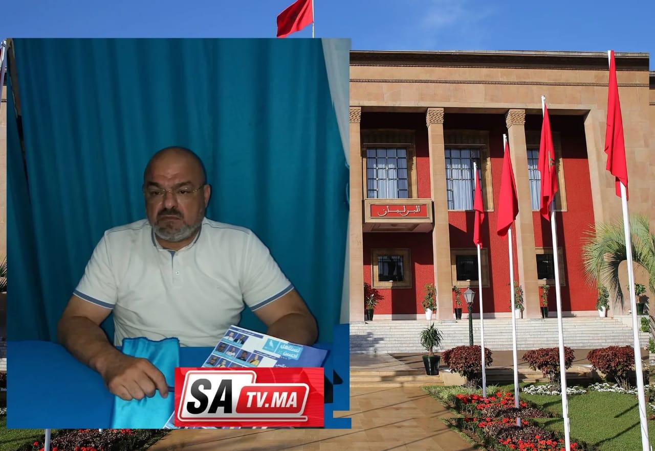 الفاعل الاقتصادي الحسين بن الطيب يضمن مقعده بالبرلمان عن دائرة طنجة اصيلة.