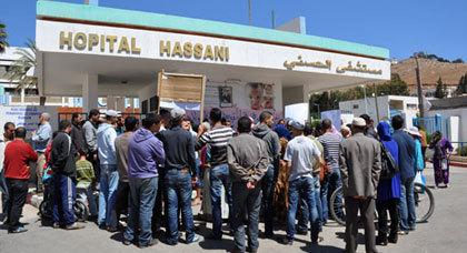 """رائحة """" الفساد """" تنبعث من قسم الولادة بمستشفى الحسني بالناظور …وحقوقيون يدقون ناقوس الخطر"""