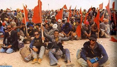 """المركز السينمائي المغربي يطلق النسخة الأولى من مسابقة """" المسيرة الخضراء من منظور صناع الصورة الشباب """""""