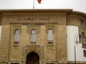 بنك المغرب يعلن استقرار الدرهم مقابل الأورو