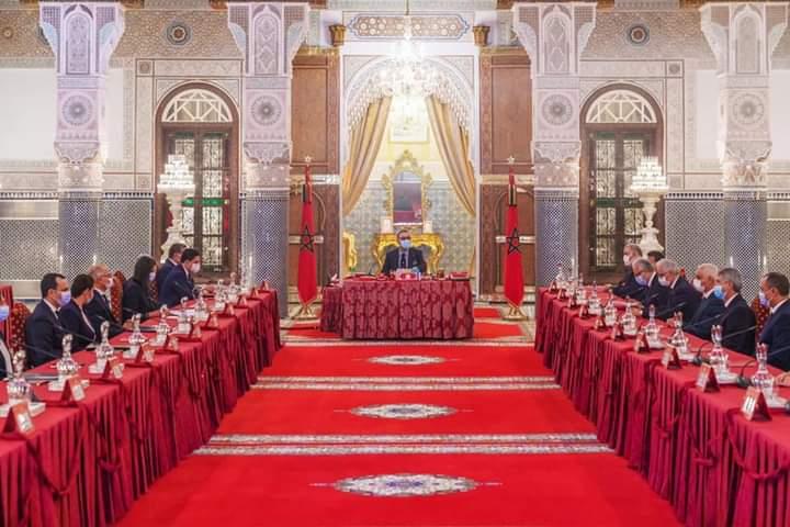 جلالة الملك محمد السادس يترأس مجلسا بفاس وهذه مضامنه
