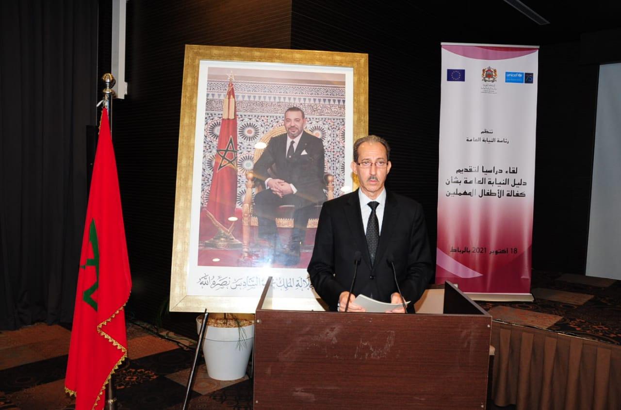 كلمة مولاي الحسن الداكي رئيس النيابة العامة بمناسبة تقديم دليل النيابة العامة بشأن كفالة الأطفال المهملين