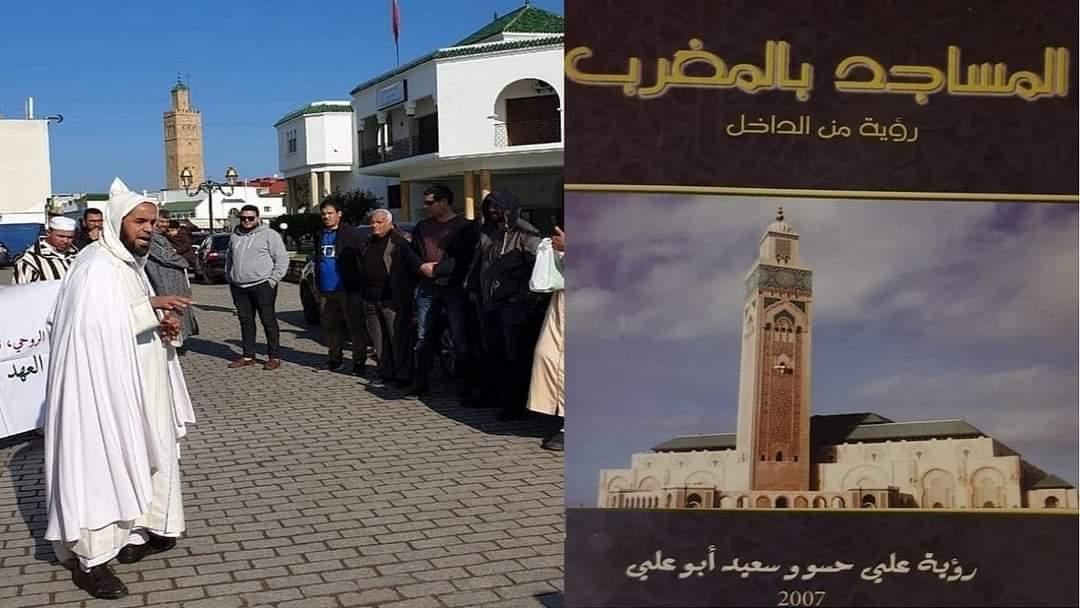 إستئنافيةالرباط تقضي بخفض الحكم الابتدائي في حق الإمام والقيم الديني سعيد أبوعلين   إلى 3 أشهر نافذة