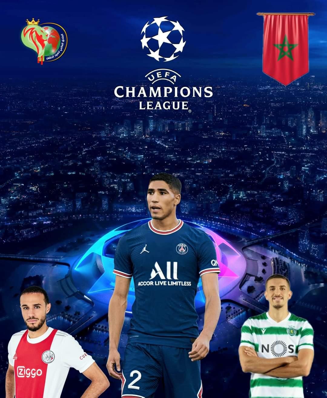 """عودة محترفينا لتأثيث فضاء أمجد الكؤوس الأوروبية للأندية """"مسابقة دوري أبطال أوروبا"""" ."""