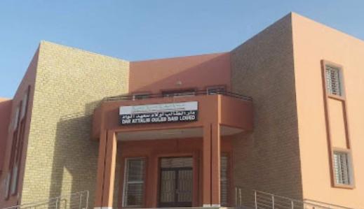 سطات.. إغلاق بناية مؤسسة الرعاية الاجتماعية دار الأطفال بأولاد اسعيد يتعلق بقوانين مؤطرة تضمن بدائل الإيواء و سلامة النزلاء .