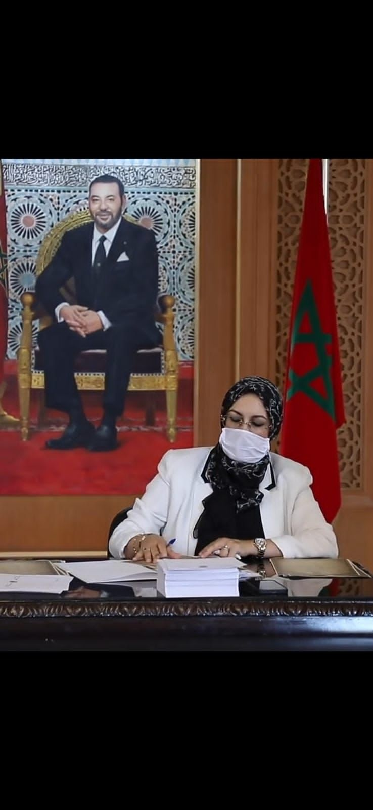 سيرة قاضية متميزة السيدة الرئيسة أمينة المالكي