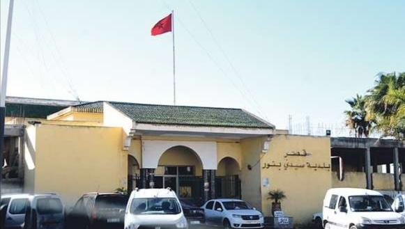 المجلس الجماعي لمدينة سيدي بنور ينتخب رؤساء اللجان الدائمة