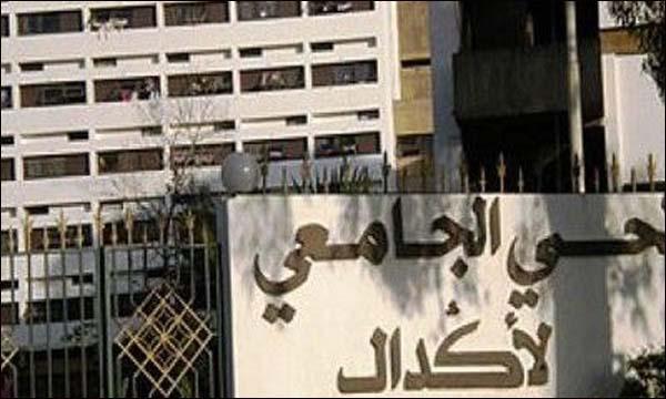 الأحياء الجامعية تفتتح أبوابها ابتداء من 11 أكتوبر الجاري.