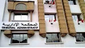 المحكمة الإدارية بفاس تنصف مواطن نفذت في حقه مسطرة الإكراه البدني
