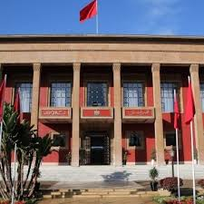 جلسة عمومية مشتركة لمجلسي البرلمان الاثنين المقبل لتقديم مشروع قانون المالية للسنة المالية 2022